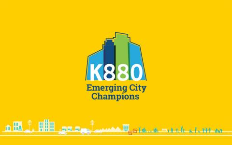 K880 Emerging City Champions Logo Thumbnail